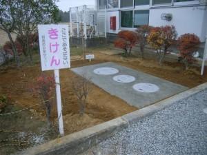 h24nittakiyouchien-jyokasou02