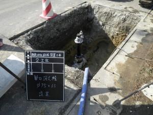 相馬地区消火栓設置工事(2工区;黒木地内)