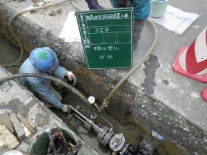 相馬地区消火栓設置工事(3工区;西山地内)