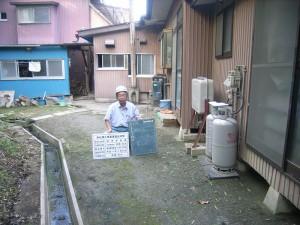 h23_obama_matsuura_jyoukasou_before
