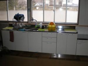 tsubota_s_kitchen_after